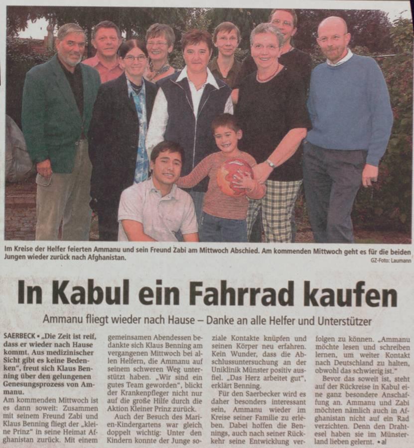 Aktion Kleiner Prinz e.V. und Ammanu_2004